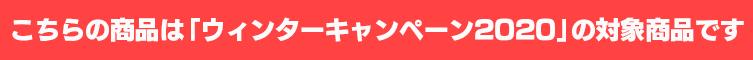 サマーキャンペーンページ