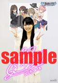 ラジオ アイドルマスター シンデレラガールズ 『デレラジ』DVD Vol.3